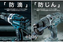 MAKITA Cordless Hammer Driver Drill HP458DZ Body only no battery case  BHP451