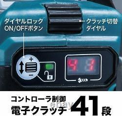 Makita 40V Brashless Cordless 2speed Driver drill DF001GZ Body Only