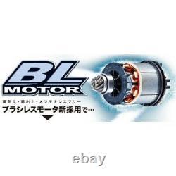 Makita HR244DZKB Cordless 24mm Hammer Drill Black Body+Case Only Fast Ship Japan